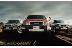 トヨタ、FJクルーザーに新色2色を追加