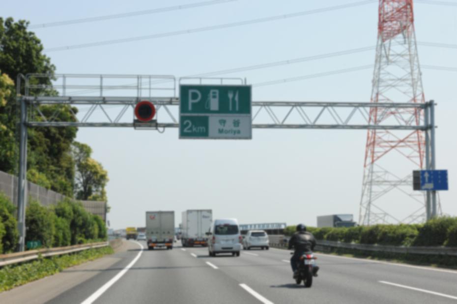 ホンダ N BOX+でドライブデート♪『俺たち!妄想族~クルマのある生活~』