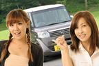 【俺たち!妄想族】ホンダ N BOX+でドライブデート♪
