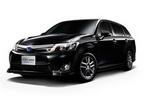 トヨタ、「カローラアクシオハイブリッド」「カローラフィールダーハイブリッド」発売 -33.0km/Lの燃費を実現-