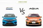 ホンダ 新型フィットハイブリッド vs トヨタ アクア どっちが買い!?徹底比較