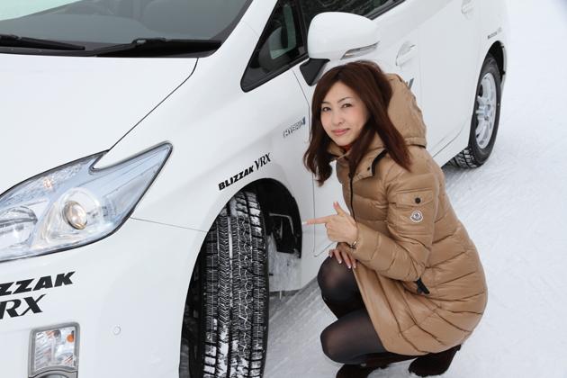 ブリヂストン スタッドレスタイヤ「BLIZZAK(ブリザック) VRX」試乗レポート/吉田由美