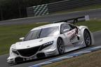 ホンダ、「NSX CONCEPT-GT」を初公開 -2014年SUPER GTシリーズGT500クラスに参戦予定-