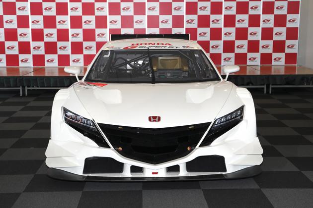 ホンダ NSX CONCEPT-GT