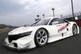 ホンダ、2014年 SUPER GT 採用モデル『NSX CONCEPT-GT』を初公開