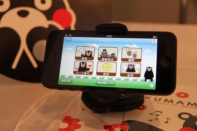 人気キャラクターくまモンを採用したiPhone向けカーナビアプリ「マップルナビK」