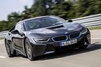 BMW i8 フランクフルトモーターショー2013 イメージ動画