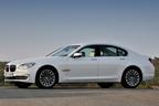BMW、歩行者検知機能付き「衝突回避・被害軽減ブレーキ」の採用を大幅に拡大
