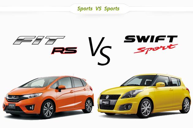 ホンダ 新型フィットRS vs スズキ スイフトスポーツ どっちが買い!?徹底比較