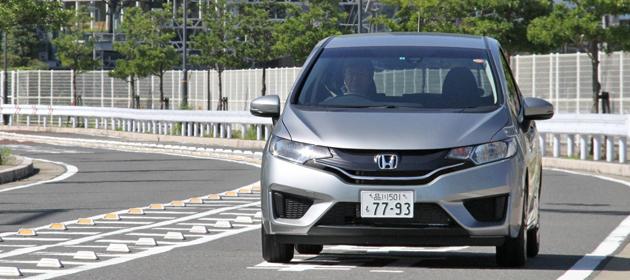 ホンダ 新型 フィット 1.3G[ガソリンモデル](FIT3) 公道試乗レポート/国沢光宏
