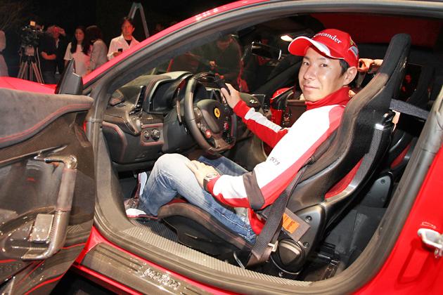 フェラーリ 458スペチアーレ 発表会の模様