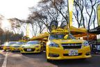 スバル、「2013ジャパンカップサイクルロードレース」を特別協賛