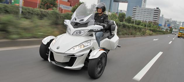 BRP「Can-Am Spyder ロードスター」[2014年モデル] 試乗レポート/岡本幸一郎