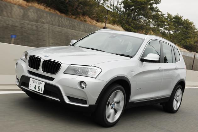 BMW X3 xドライブ20dブルーパフォーマンス