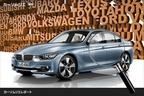 BMW 3シリーズ 『自分の意のままに操れる車。』 【ピックアップ!カーソムリエレポート】