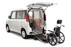 マツダ、「フレアワゴン 車いす移動車」を発売