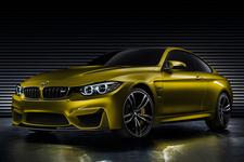 BMWコンセプトM4(エム・フォー)クーペ