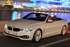 BMW「東京モーターショー2013」の出展概要を発表