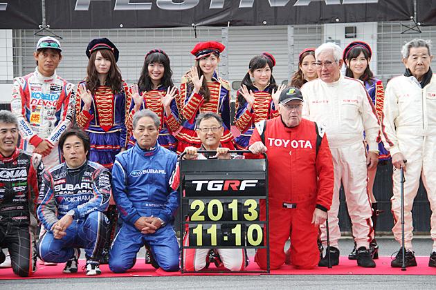 TOYOTA GAZOO Racing FESTIVAL 2013
