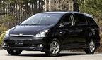 トヨタ ウィッシュ 新型車徹底解説