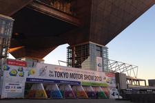 東京モーターショー2013 20日プレスデイ初日のフォト