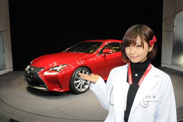 レクサス「RC」と安枝瞳ちゃん