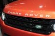 ランドローバー 新型レンジローバースポーツ