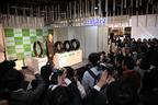 【東京モーターショー2013 現地速報】世界初!100%石油外天然資源を使用した「ダンロップ エナセーブ100」いよいよ発売!
