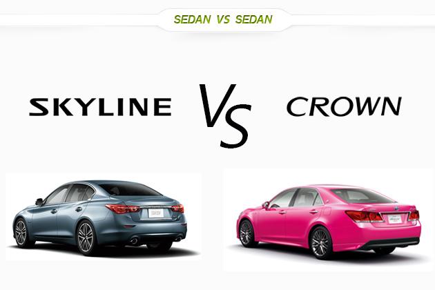 日産 新型スカイライン vs トヨタ クラウンアスリート どっちが買い!?徹底比較