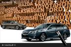 スバル レガシィツーリングワゴン 『これが本当のグランドツーリングカー』 【ピックアップ!カーソムリエレポート】