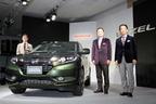 ホンダ 新型SUV「VEZEL(ヴェゼル)」新型車速報 ~ホンダがまた新たな「価値」を創造した~