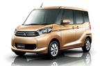 三菱、eK シリーズの第新型「eKスペース」の予約注文を受付開始