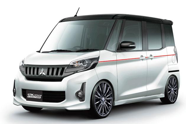三菱、6年ぶりに「東京オートサロン2014」に出展!〜2月発売予定『eKスペース』のカスタムカーをはじめとした計6台を出品〜