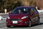 フォード 新型 フィエスタ1.0 EcoBoost(エコブースト) 試乗レポート/石川真禧照