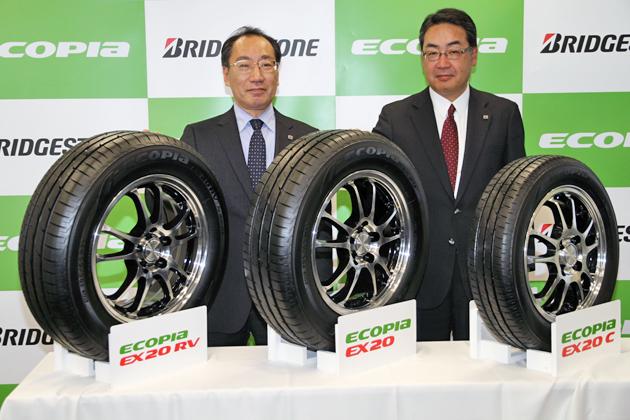 ブリヂストンの低燃費タイヤ「ECOPIA(エコピア)」に『ECOPIA EX20シリーズ』新登場 ~軽・ミニバンなど車種ジャンル別に3タイプがデビュー~