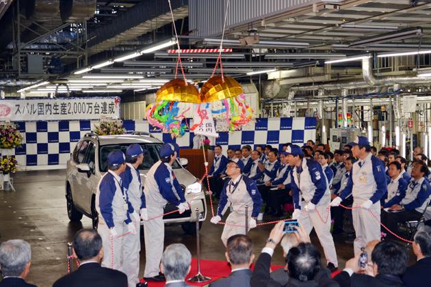 スバル「国内生産2,000万台達成」記念式典レポート/マリオ高野
