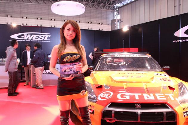 東京モーターショー2014 C WESTブース