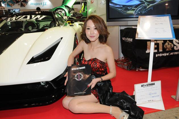 東京モーターショー2014 JETSTROKEブース