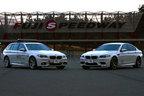 BMW、「M5」と「535i xDriveツーリング」を富士スピードウェイのオフィシャル・カーとして提供