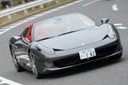 フェラーリ 458スパイダー 試乗レポート/九島辰也