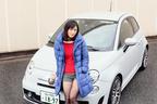 アバルト500/高木古都【ドライブ美人】