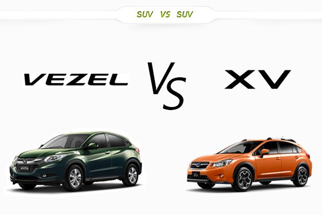 【比較】ホンダ ヴェゼル(ハイブリッド)vs スバル XV(ハイブリッド)どっちが買い!?徹底比較
