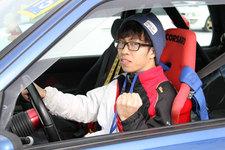 青山学院大学 湯川さんと愛車の「プジョー106」