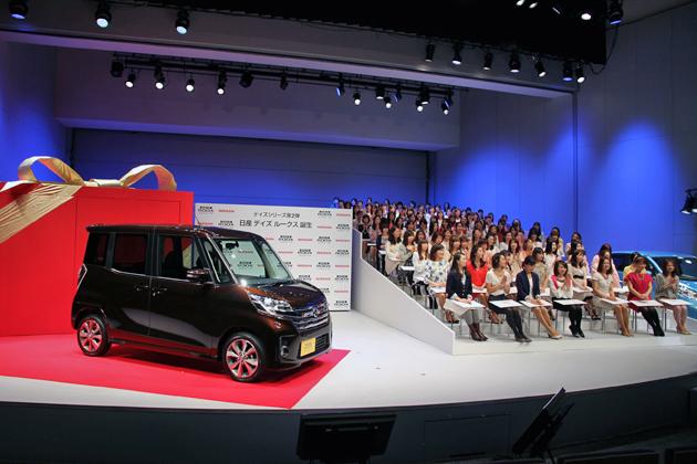 【日産独自開発の軽自動車第二弾「NISSAN DAYZ ROOX(日産 デイズ ルークス)」新型車発表会(2014/02/13)】