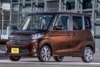 ブリヂストンの「ECOPIA」が、日産「新型デイズルークス」・三菱「新型eKスペース」など4モデル新車装着