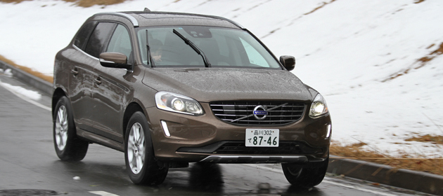 ボルボ 新型 XC60 T5[2014年モデル・新パワートレイン「DRIVE-E」搭載車] 試乗レポート/飯田裕子
