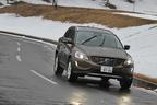 ボルボ 新型 XC60 T5[2014年モデル・新パワートレイン「DRIVE-E」搭載車] 試乗レポート/飯田裕子 8