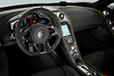 新型モデル マクラーレン 650S Coupe