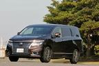 NISSAN NEW ELGRAND 250Highway STAR Premium(日産 新型 エルグランド 250ハイウェイスター プレミアム)[2WD]