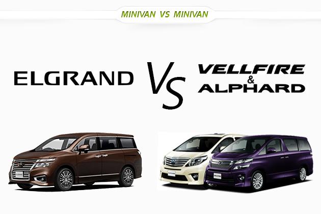 日産 新型エルグランド vs トヨタ ヴェルファイア & アルファード どっちが買い!?徹底比較